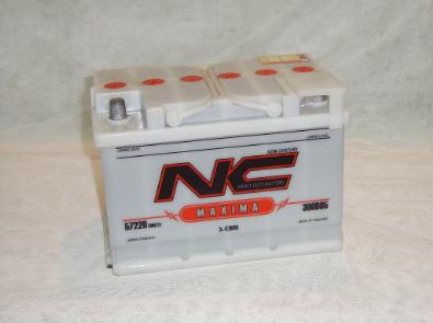 Automotive Batteries DIN72